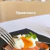 реклама на блоге Елена me.and.more