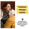 заказать рекламу у блогера Ольга Ким