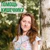 реклама у блогера Ольга Лукьянова