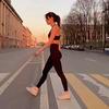 реклама на блоге Алина Гамидова