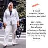 заказать рекламу у блогера Карина Каприэлова