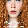 реклама у блогера Лера Лавик