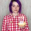 разместить рекламу в блоге Алина Соболева