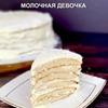 реклама у блогера Елена Басова