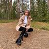 реклама у блогера Анастасия Кондрашова