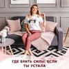 разместить рекламу в блоге Анастасия Добрава
