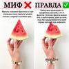 реклама на блоге Анастасия Pp.live