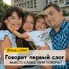 новое фото Надежда Мухмутова