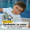 лучшие фото Надежда Мухмутова