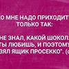 фото Евгения Лисенкова
