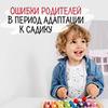 реклама на блоге Светлана prorazvitie34