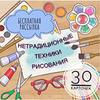 лучшие фото Светлана prorazvitie34
