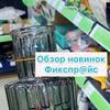реклама на блоге Анастасия nastya_pro_skidki_