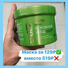 реклама в блоге Анастасия nastya_pro_skidki_
