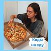 лучшие фото Анастасия nastya_pro_skidki_