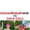 реклама у блогера Владимир Алексеев