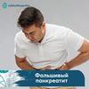 новое фото Михаил Копыркин