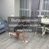 заказать рекламу у блогера Мария Смирнова