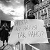 реклама в блоге Маша Францевич