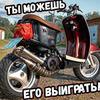 реклама на блоге Андрей Скутерец