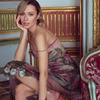 реклама в блоге Наталья Османн