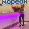 реклама на блоге Жанна Чернякова
