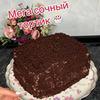 реклама у блогера Нурзаде Рецепты