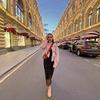заказать рекламу у блогера Анастасия Смурова