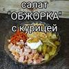 фото Ольга Львова