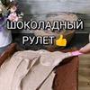 фотография Ольга Львова