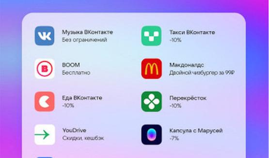 Подписка ВКонтакте