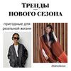 разместить рекламу в блоге Татьяна Волкова