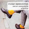 заказать рекламу у блогера Татьяна Волкова