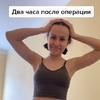 фото Алиса Троицкая