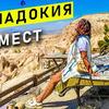реклама у блогера Ян Буян