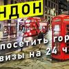 заказать рекламу у блогера Ян Буян