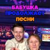 реклама в блоге snitovskii