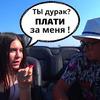 новое фото SaXaR.Tv
