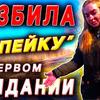 реклама у блогера SaXaR.Tv