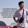 реклама в блоге emilen_im