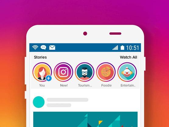 Вертиьный свайп и виртуальная корзина в Instagram