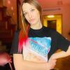 разместить рекламу в блоге Наташа Маркова