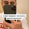 реклама на блоге Артак и Кристина Сарик