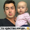 реклама на блоге super.brodyagi Чубковы