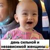 реклама у блогера super.brodyagi Чубковы