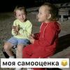 лучшие фото super.brodyagi Чубковы