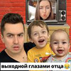 фото super.brodyagi Чубковы
