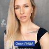 реклама в блоге Елена Риндыч