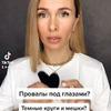 заказать рекламу у блогера Елена Риндыч
