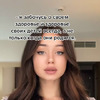 заказать рекламу у блогера Ника Каримова